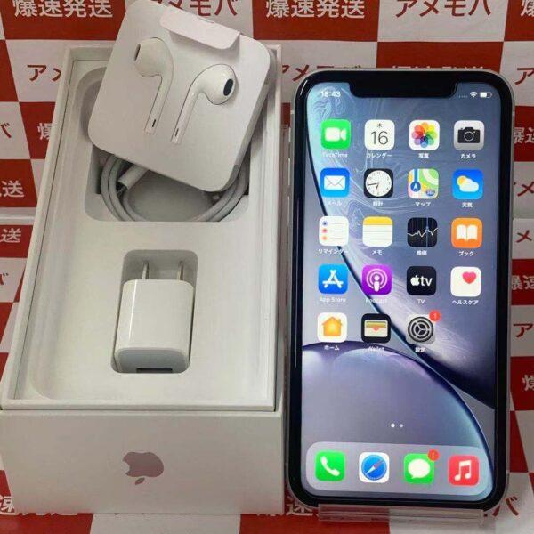 iPhoneXR au版SIMフリー 64GB MT032J/A A2106 極美品 フルセット-正面