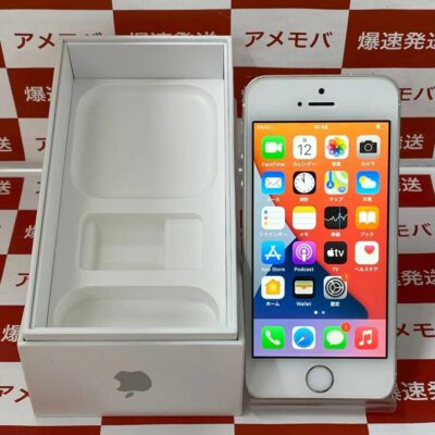 iPhoneSE au版SIMフリー 128GB MP872J/A A1723