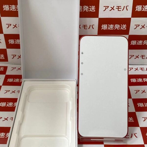 iPhone12 mini SoftBank版SIMフリー 64GB NGAE3J/A A2398-正面