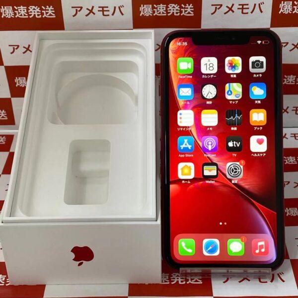 iPhoneXR docomo版SIMフリー 256GB MT0X2J/A A2106-正面