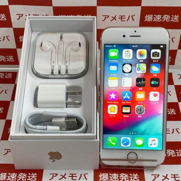 iPhone6s au版SIMフリー 32GB MN122J/A A1688-正面