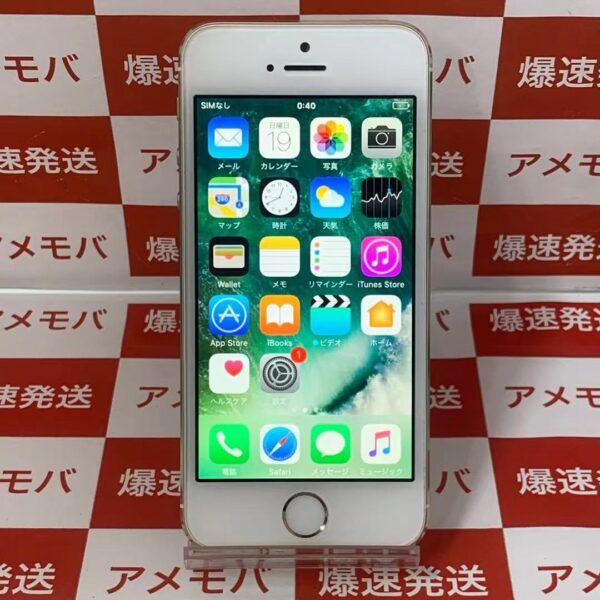 iPhone5s SoftBank 32GB ME337J/A A1453-正面