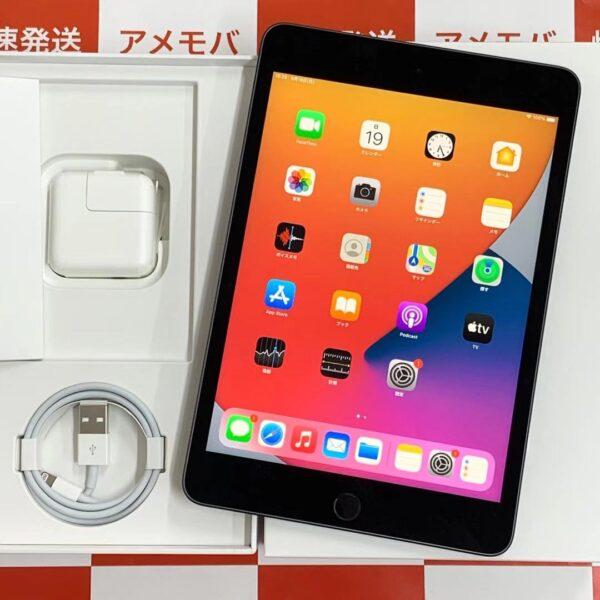 iPad mini 5 Wi-Fiモデル 64GB MUQW2LL/A A2133 アメリカ版-正面