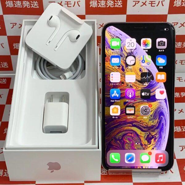 iPhoneXS Max SoftBank版SIMフリー 256GB MT6V2J/A A2102 極美品 フルセット-正面