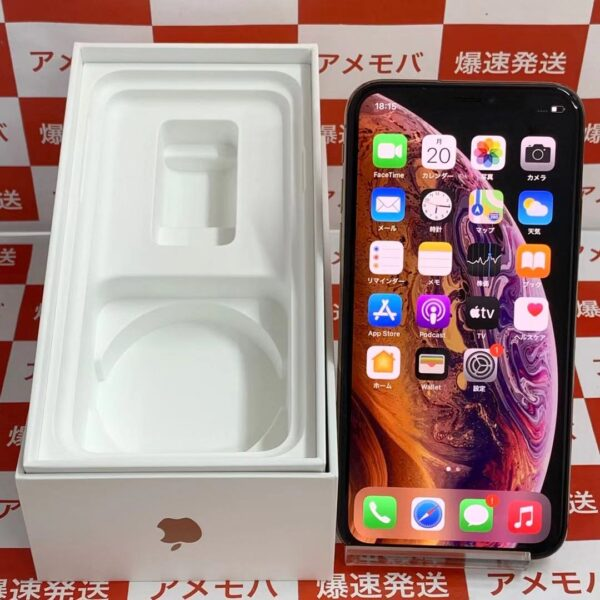 iPhoneXS au版SIMフリー 256GB MTE22J/A A2098 美品-正面
