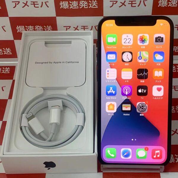 iPhone12 mini Y!mobile版SIMフリー 64GB MGA03J/A A2398-正面