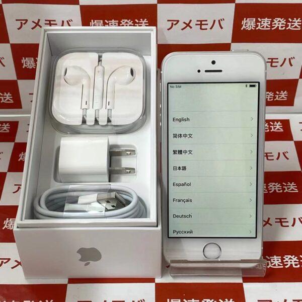 iPhoneSE UQmobile版SIMフリー 32GB MP832J/A A1723-正面