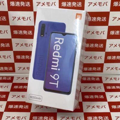 Redmi 9T Y!mobile 64GB SIMロック解除済み 新品未開封