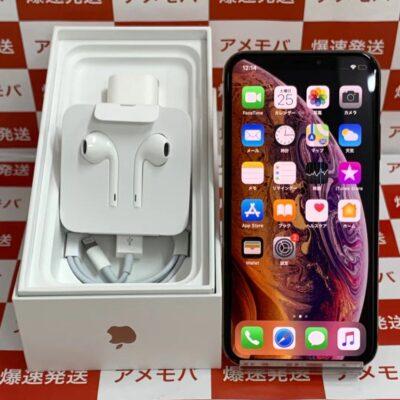 iPhoneXS SoftBank版SIMフリー 256GB MTE22J/A A2098 極美品 フルセット