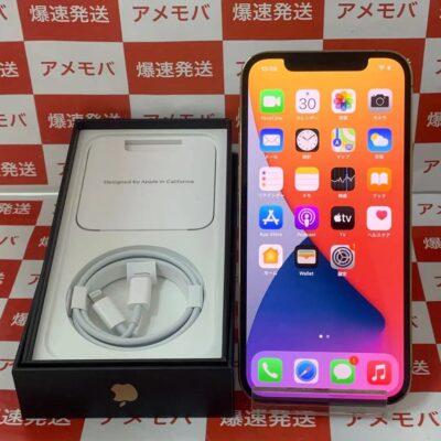 iPhone12 Pro au版SIMフリー 512GB MGMH3J/A A2406 極美品