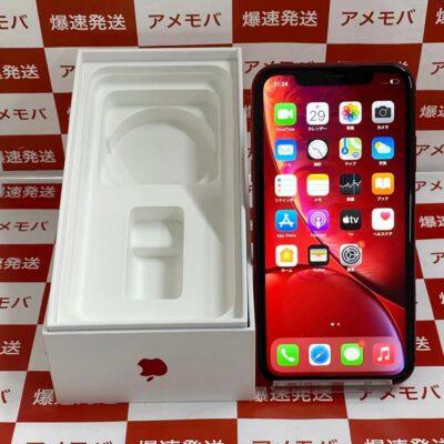 iPhoneXR Apple版SIMフリー 256GB MT0X2J/A A2106
