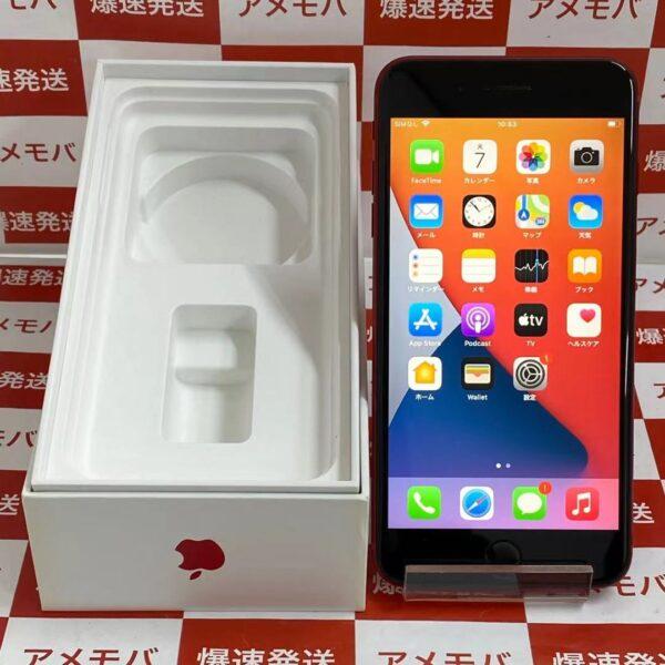 iPhone8 Plus au版SIMフリー 256GB MRTM2J/A A1898-正面