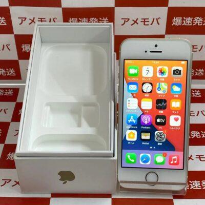 iPhoneSE SoftBank版SIMフリー 64GB MLXP2J/A A1723