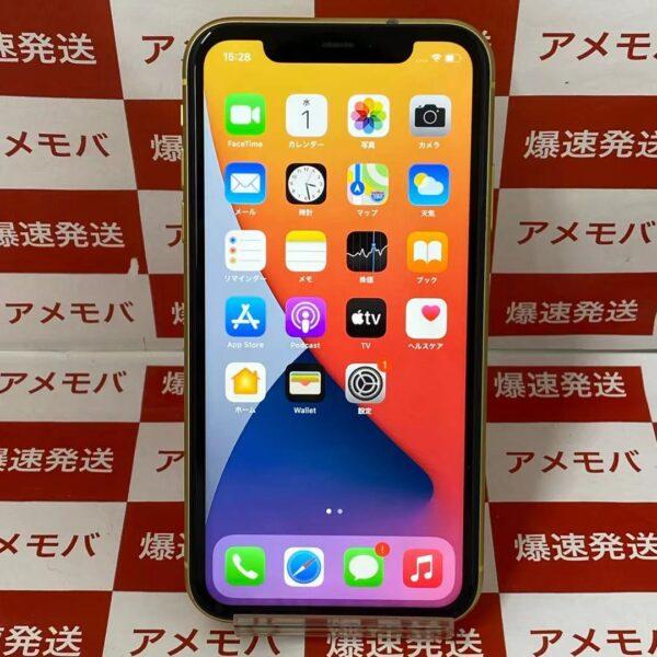 iPhone11 au版SIMフリー 128GB MWM42J/A A2221-正面