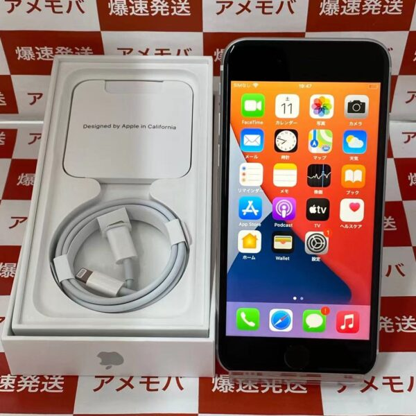 iPhoneSE 第2世代 au版SIMフリー 64GB MHGQ3J/A A2296正面