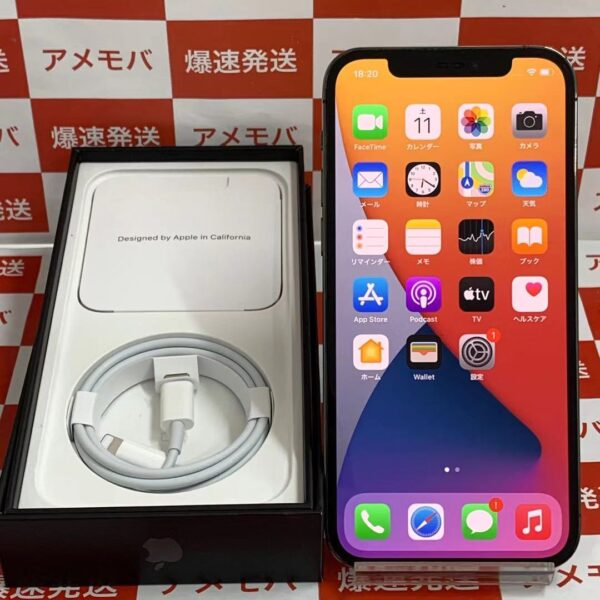 iPhone12 Pro Apple版SIMフリー 128GB MGM53J/A A2406-正面