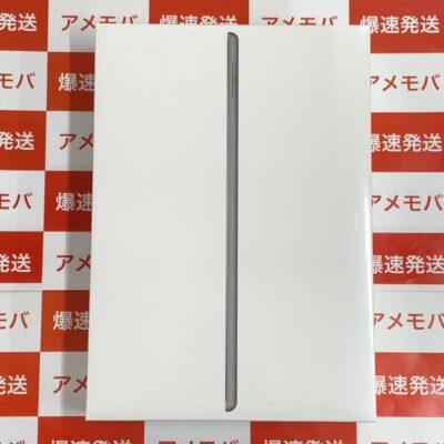 iPad 第8世代 Wi-Fiモデル 128GB MYLD2J/A A2270 新品未開封