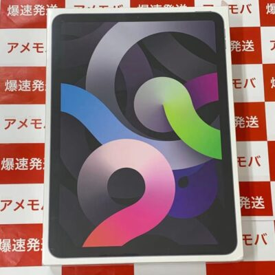iPad Air 第4世代 Wi-Fiモデル 256GB MYFT2J/A A2316 新品未開封