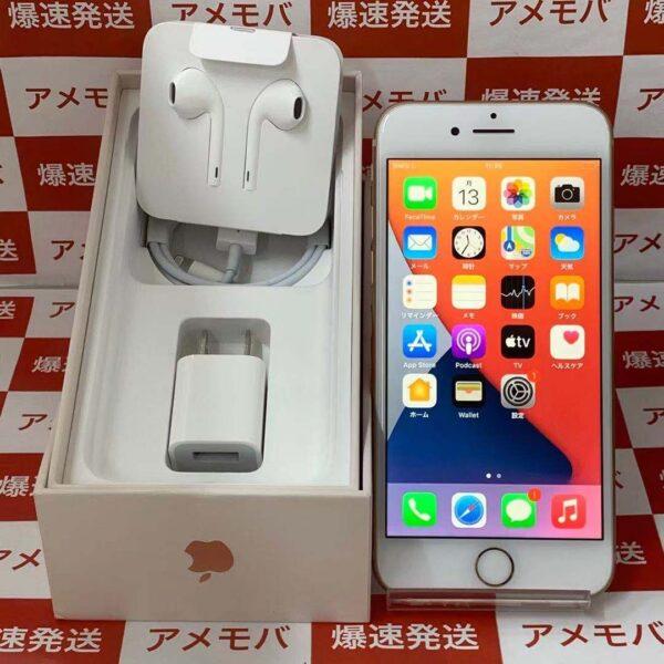 iPhone8 SoftBank版SIMフリー 64GB MQ7A2J/A A1906 極美品 フルセット-正面