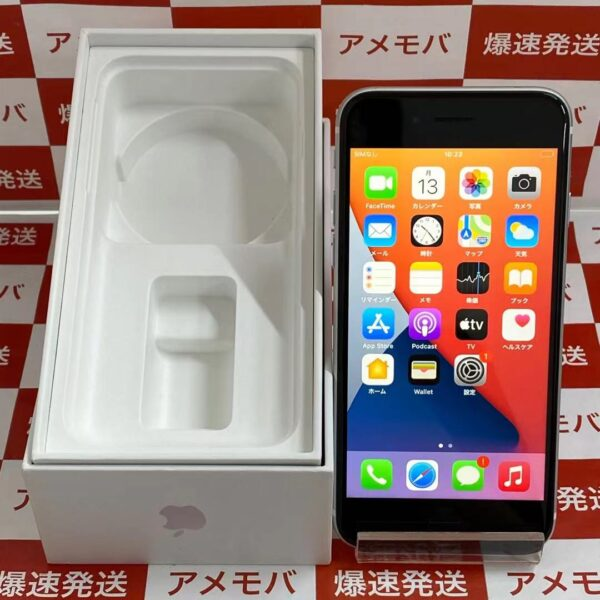 iPhoneSE 第2世代 SoftBank版SIMフリー 64GB MX9T2J/A A2296-正面