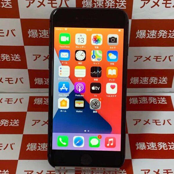 iPhone8 au版SIMフリー 64GB MQ782J/A A1906 訳あり大特価-正面