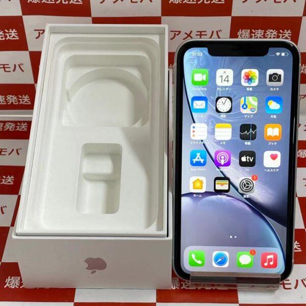 iPhoneXR docomo版SIMフリー 128GB MT0J2J/A A2106 美品-正面