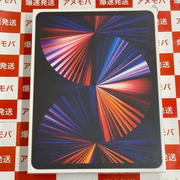 iPad Pro 12.9インチ 第5世代 docomo 128GB MHR43J/A A2461-正面