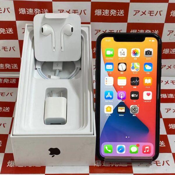 iPhone11 SoftBank版SIMフリー 128GB NWM02J/A A2221-正面