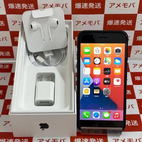 iPhone7 Y!mobile版SIMフリー 128GB MNCK2J/A A1779 新品同様品-正面