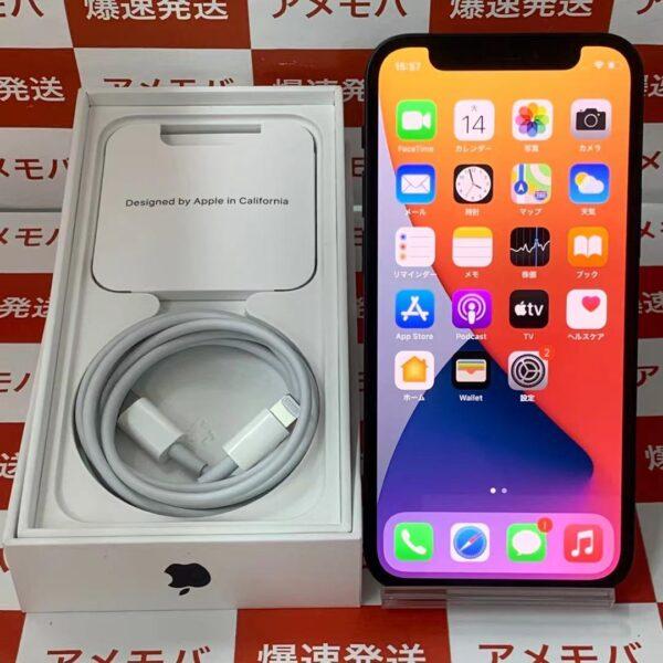 iPhone12 mini SoftBank版SIMフリー 128GB MGDJ3J/A A2398-正面