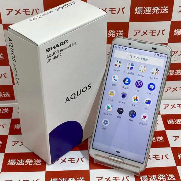 AQUOS sense3 lite SH-RM12 SIMフリー 64GB 楽天モバイル 極美品-正面