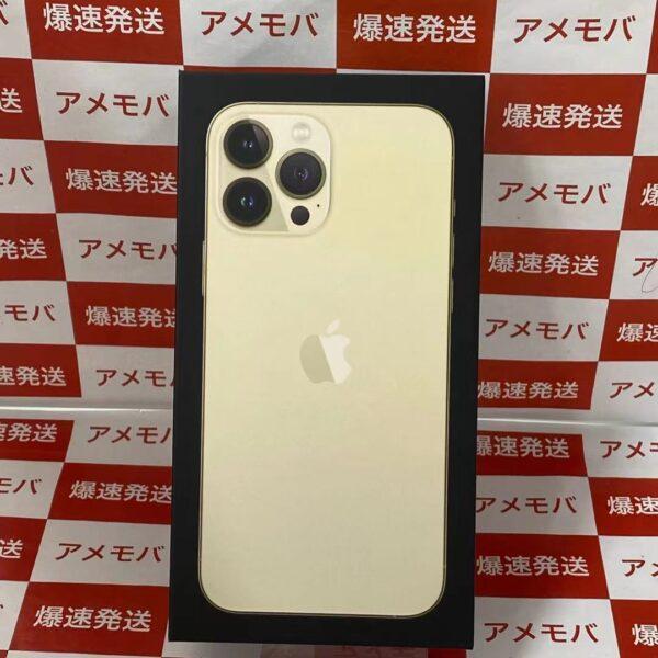iPhone13 Pro Max Apple版SIMフリー 256GB MLJA3J/A A2641 新品未開封 即日発送正面