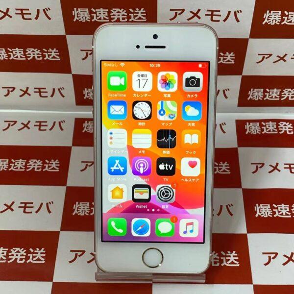 iPhoneSE SoftBank版SIMフリー 32GB NP852J/A A1723-正面