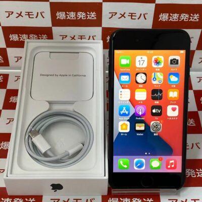 iPhoneSE 第2世代 SoftBank版SIMフリー 64GB MHGP3J/A A2296 極美品