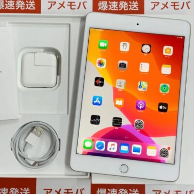 iPad mini 5 Wi-Fiモデル 64GB FUQX2J/A A2133 整備済み製品