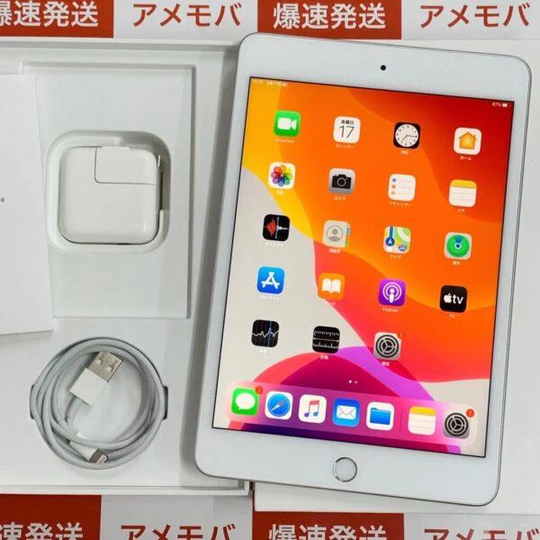 iPad mini 5 Wi-Fiモデル 64GB FUQX2J/A A2133 整備済み製品-正面