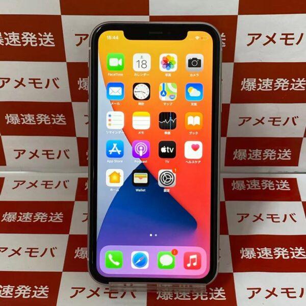 iPhone11 SoftBank版SIMフリー 64GB MWLU2J/A A2221 極美品-正面