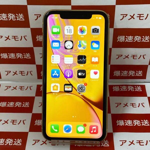 iPhoneXR SoftBank版SIMフリー 64GB MT082J/A A2106-正面