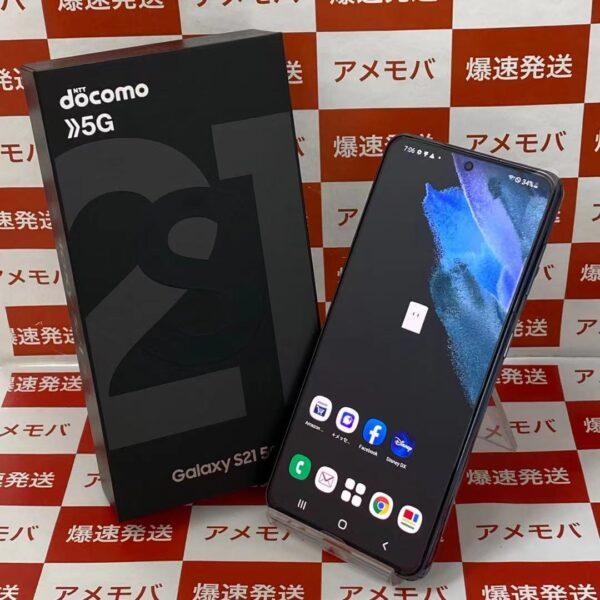 Galaxy S21 5G SC-51B docomo 256GB SIMロック解除済み-正面