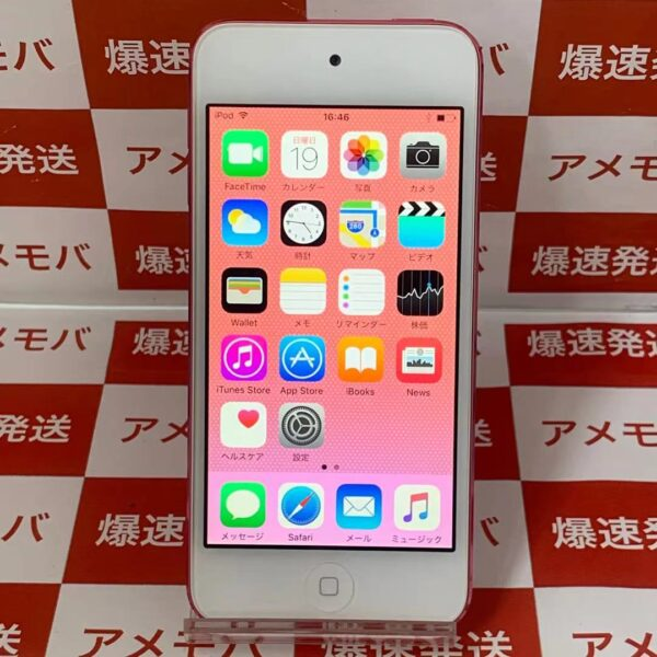 iPod touch 第5世代 32GB MC903J/A A1421-正面