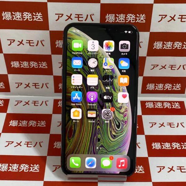 iPhoneXS SoftBank版SIMフリー 512GB MTE32J/A A2098-正面