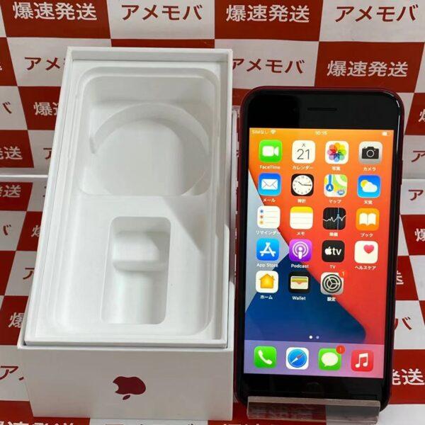 iPhoneSE 第2世代 SoftBank版SIMフリー 64GB MX9U2J/A A2296-正面