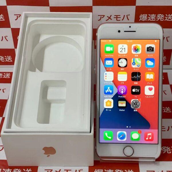 iPhone7 SoftBank版SIMフリー 128GB MNCN2J/A A1779 極美品-正面