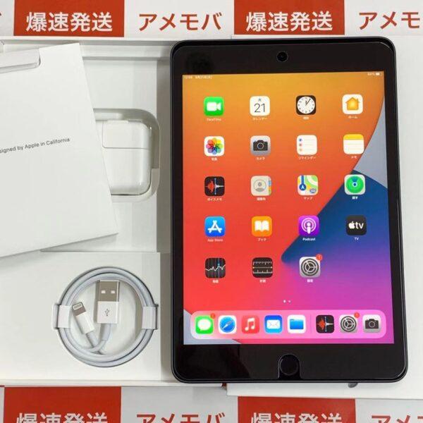 iPad mini 5 Wi-Fiモデル 64GB MUQW2J/A A2133-正面