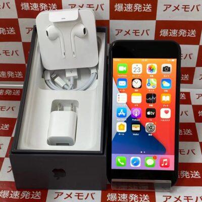 iPhone8 docomo版SIMフリー 64GB NQ782J/A A1906 新品同様品