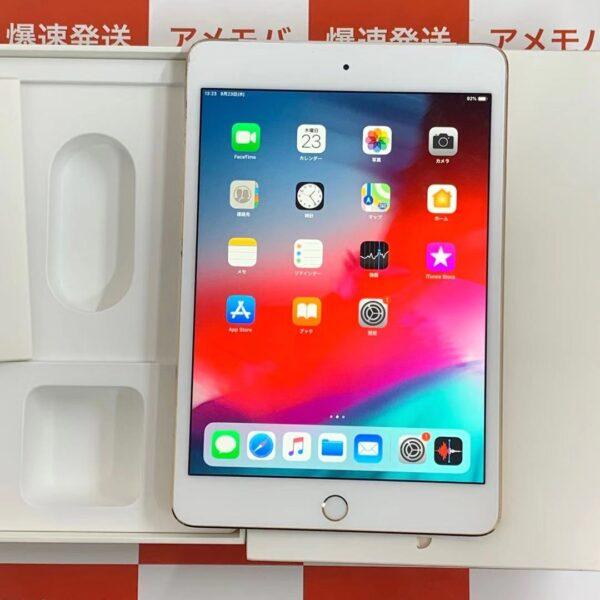 iPad mini 4 au版SIMフリー 64GB MK752J/A A1550-正面
