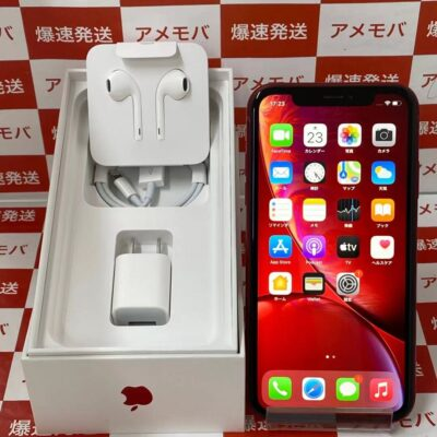 iPhoneXR docomo版SIMフリー 64GB MT062J/A A2106 極美品 フルセット
