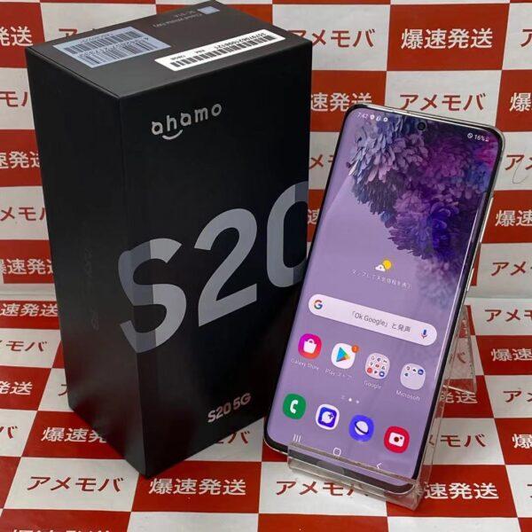 Galaxy S20 5G SC-51A ahamo 128GB SIMロック解除済み-正面