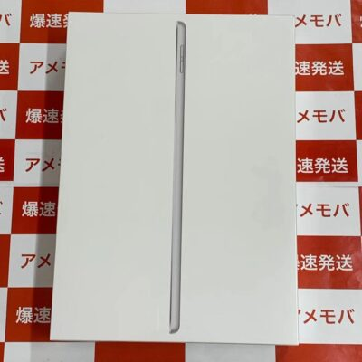 iPad 第9世代 Wi-Fiモデル 64GB MK2L3J/A A2602