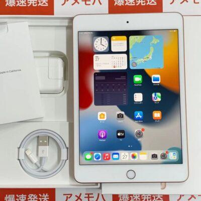 iPad mini 5 Wi-Fiモデル 64GB MUQY2J/A A2133
